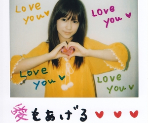 girl, heart, and cute japanese image