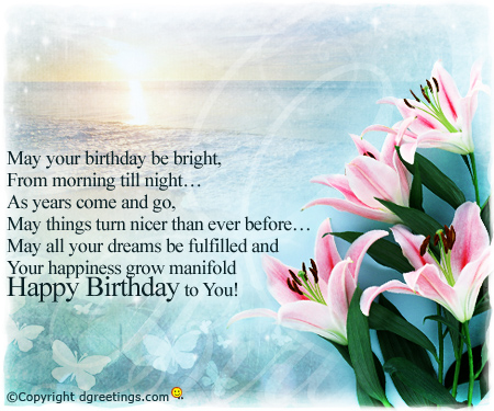 Birthday poem card uploaded by mini on we heart it m4hsunfo