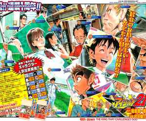 awesome, eyeshield 21, and poll image