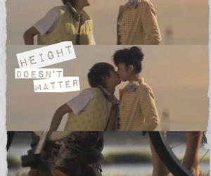 Height Doesnt Matter Uploaded By Mybias Is Gay