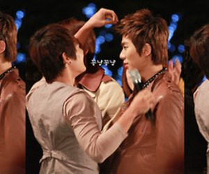 kevin, ze:a, and dongjun image