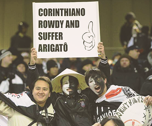 almighty, corinthians, and soccer image