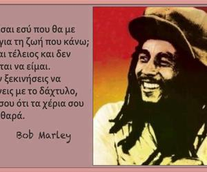greek quotes and bob marley image