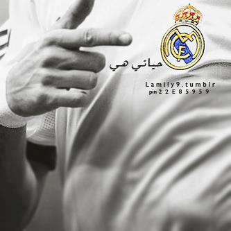 رمزيات لاعبي ريال مدريد