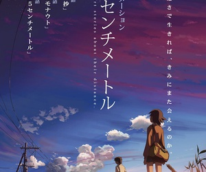 anime, movie, and five centimeters per second image