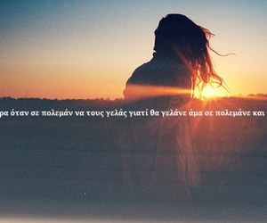 Greece, greek quote, and greek quotes image