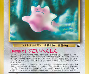 sweet, ditto, and japanese image
