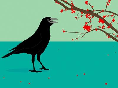 berries, bird, and branch image