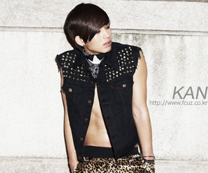f.cuz and kan image