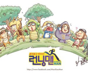running man image