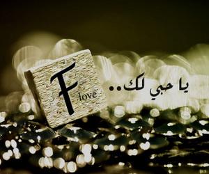 Image by 'ف ~F ⁽❥₎..