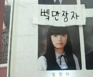 nana after school image