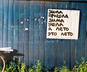 russia, street art, and summer image
