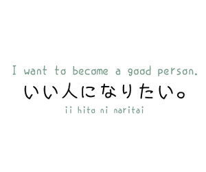 japanese, quotes, and japan image