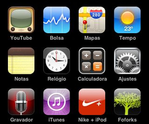apple, ipod, and itouch image