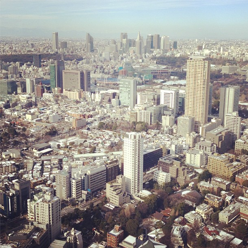 city, japan, and Harry Styles image
