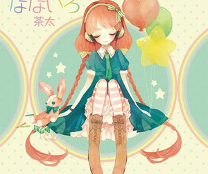 balloons, cute, and colorful image
