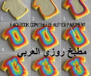cookie and diy image