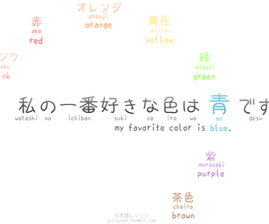 colors, midori, and typography image