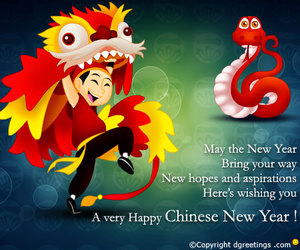 chinese new year, dgreetings.com, and chinese new year cards image