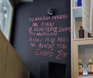 greek, greek quotes, and alcohol image