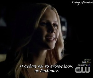 greek, quotes, and Vampire Diaries image