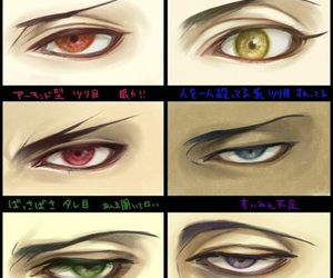 Akashi, eyes, and green image