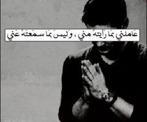 arabic, black and white, and words image