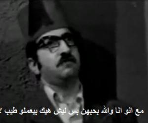 black and white and layali a al-habib image