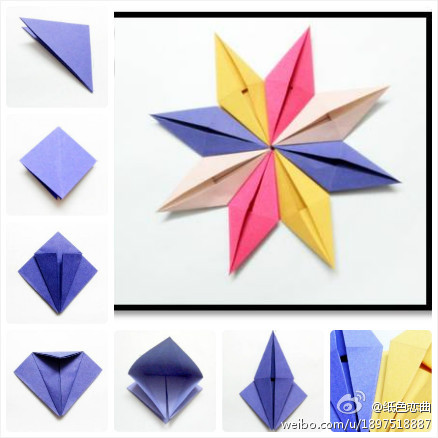 Origami - Folding Instructions | Origami diagrams, Modular origami ... | 438x438