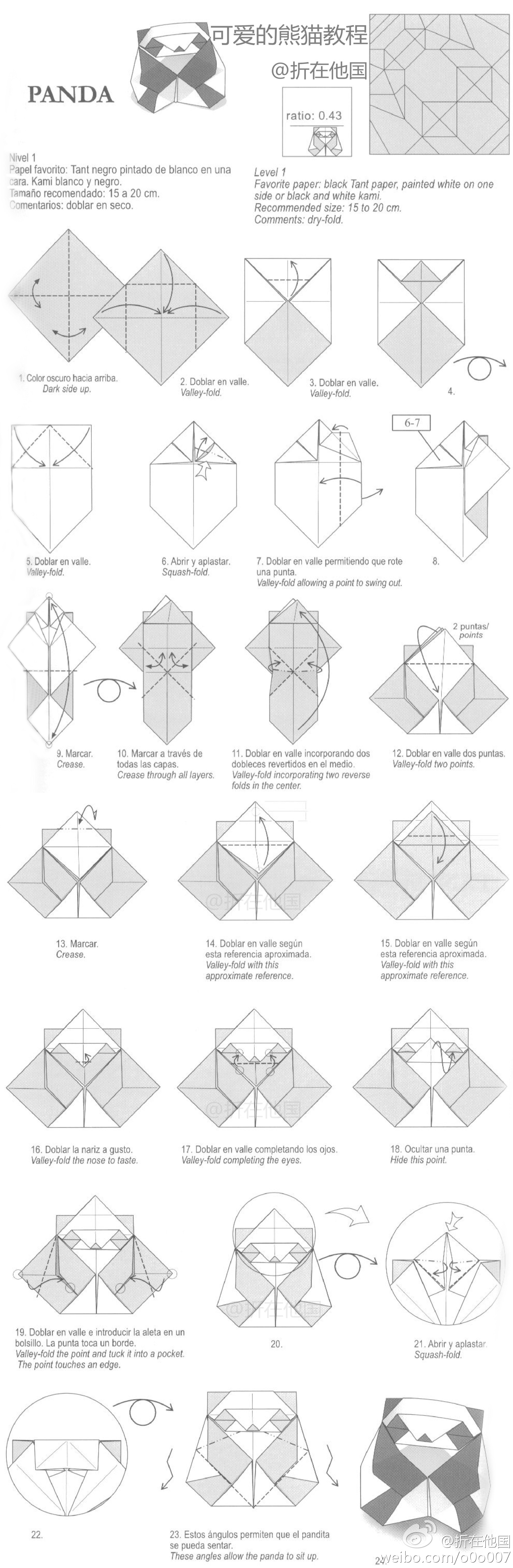 Origami Cute Panda Folding Instructions