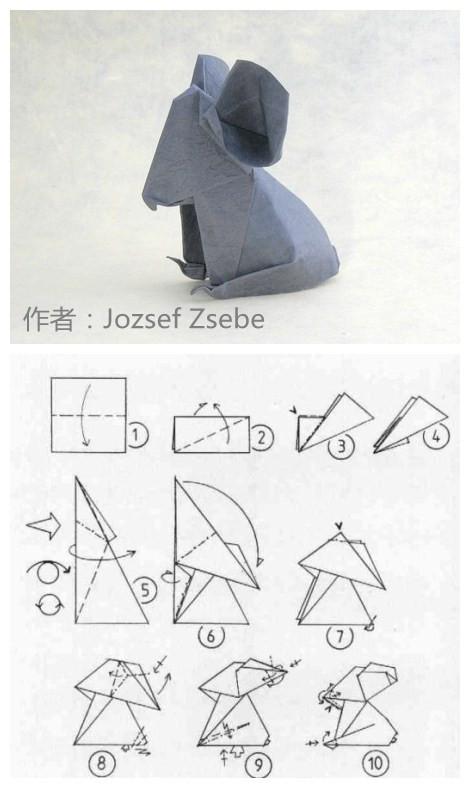 Simple Origami Koala Folding Instructions