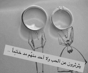 mariage, ring, and صوره image