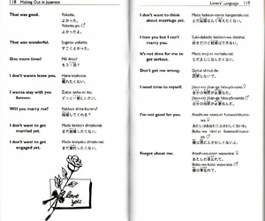 making out and japanese language image