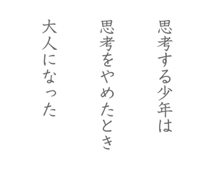 words and 文字 image