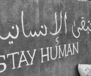 humanity and strong image