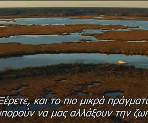 the lucky one, quotes from movies, and greek quotes image