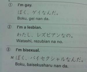 bisexual, black and white, and language image