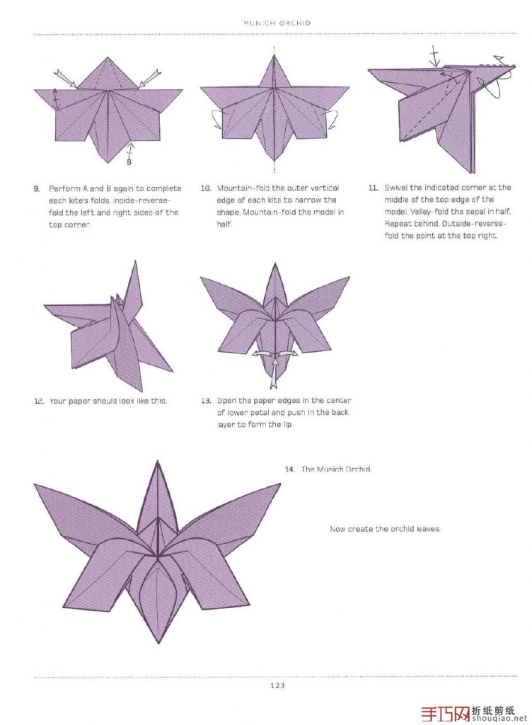 Origami orchid flower folding instructions origami instruction mightylinksfo