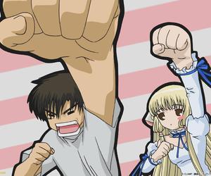 anime, kawaii, and shojo image