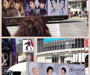 concert, dome, and jyj image