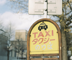 japan, taxi, and photography image