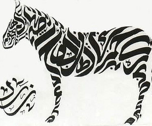 arabic, calligraphy, and zoomorphic image