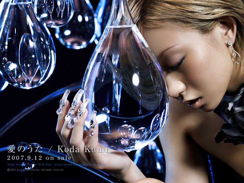 Music Koda Kumi Yume No Uta Free Desktop Wallpaper S
