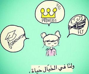 Image by Maryam.