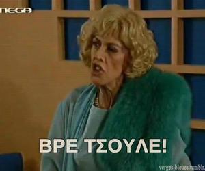 Ελληνικά, greek, and μαρκορα image