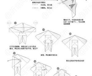 origami beautiful koi fish folding instructions origami instruction rh weheartit com origami instructions koi fish origami scaled koi diagrams