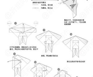 Stupendous Origami Beautiful Koi Fish Folding Instructions Origami Instruction Wiring Database Numdin4X4Andersnl