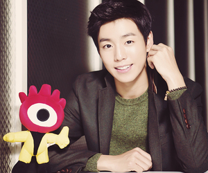 lee hyun woo and to the beautiful you image