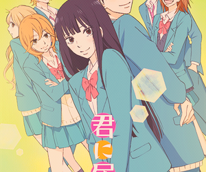 anime, kawaii, and kimi ni todoke image